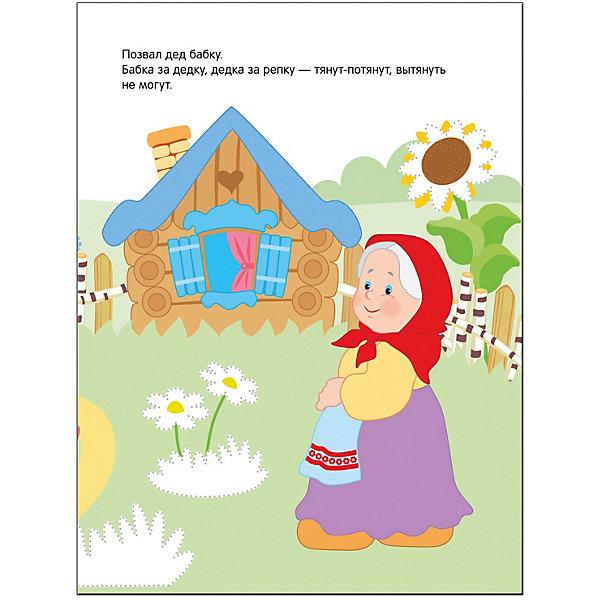 Мозаика-Синтез Книга для творчества Рисуем по точкам. Репка цена