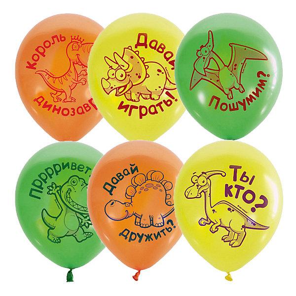 Globos Payaso Воздушные шары Macaroons, динозавры, 50 шт, ассорти