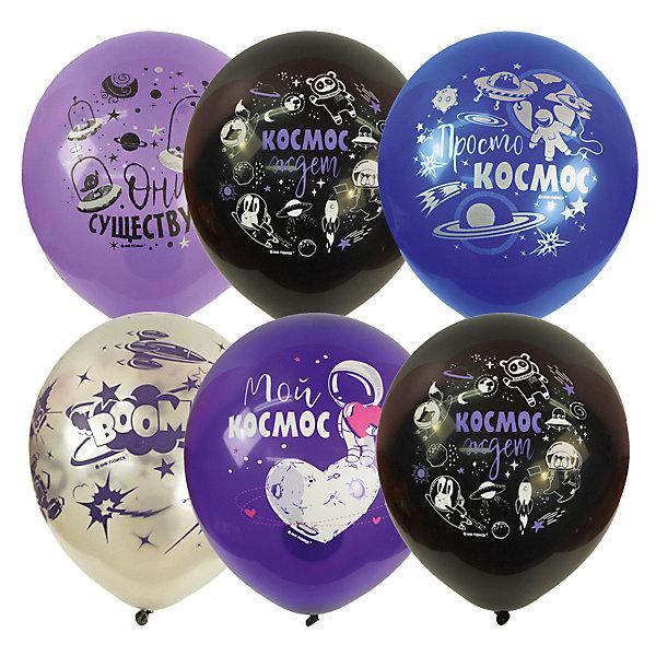 Globos Payaso Воздушные шары Macaroons, космос, 25 шт, ассорти