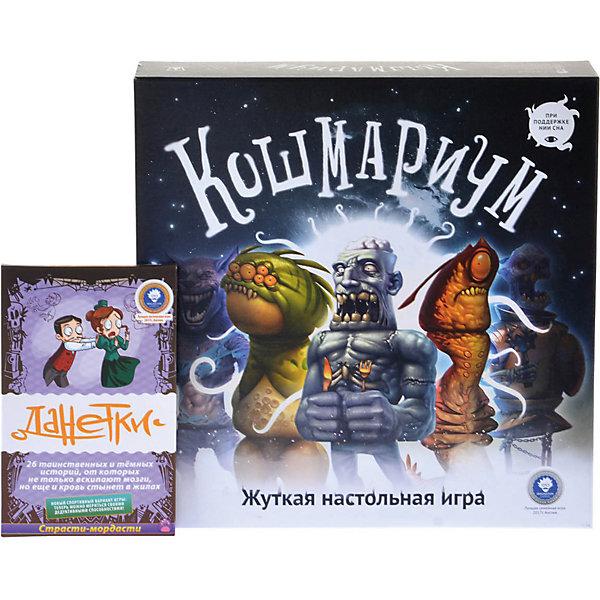 Комплект настольных игр Magellan