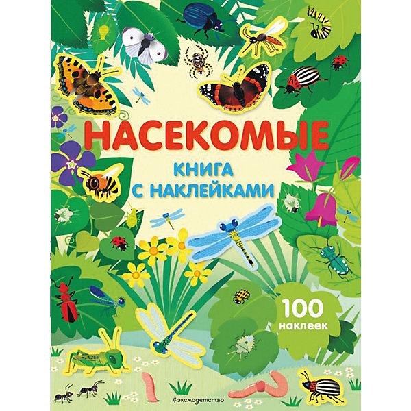 Эксмо Книга с наклейками Насекомые