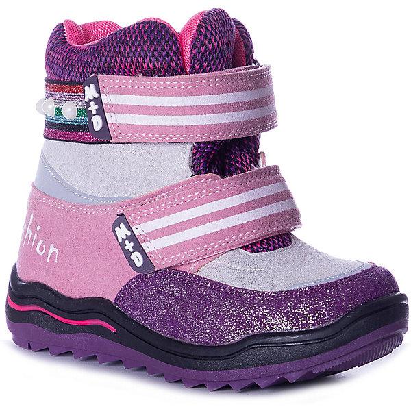 М+Д Утепленные ботинки