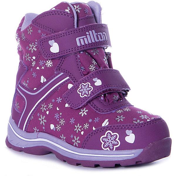 Milton Утепленные ботинки Milton игровой набор uncle milton нртой