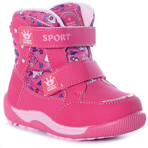 Счастливый ребенок Утепленные ботинки