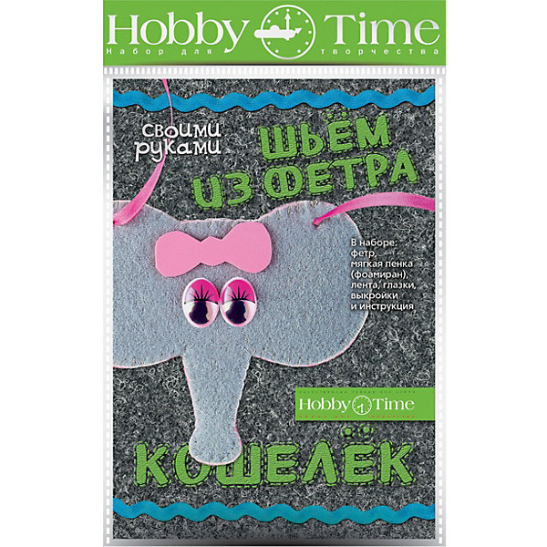 hobby time Набор для творчества HOBBY TIME Шьем из фетра. Кошелек своими руками. Слоненок