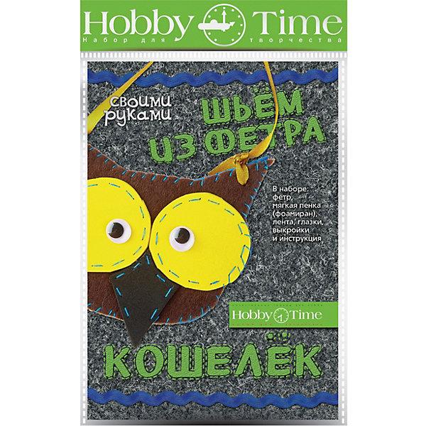 hobby time Набор для творчества HOBBY TIME Шьем из фетра. Кошелек своими руками. Совушка консуни набор для творчества 4в1 волшебный праздник арт 04672