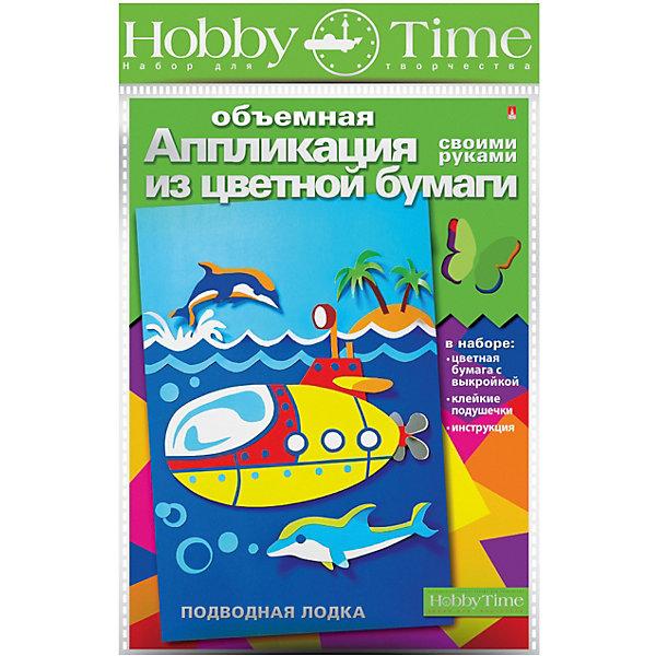 hobby time Объемная аппликация HOBBY TIME Подводная лодка из цветной бумаги