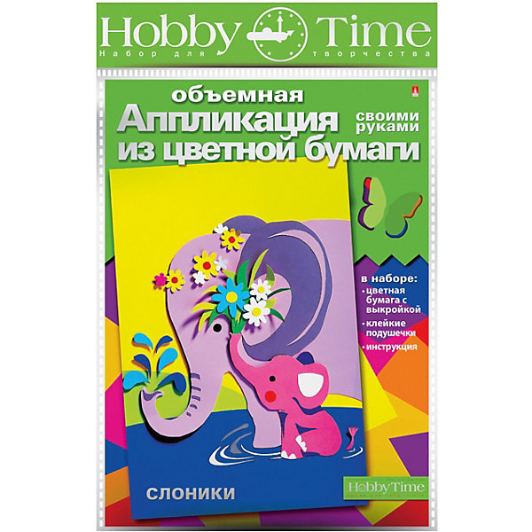 hobby time Объемная аппликация HOBBY TIME Слоники из цветной бумаги