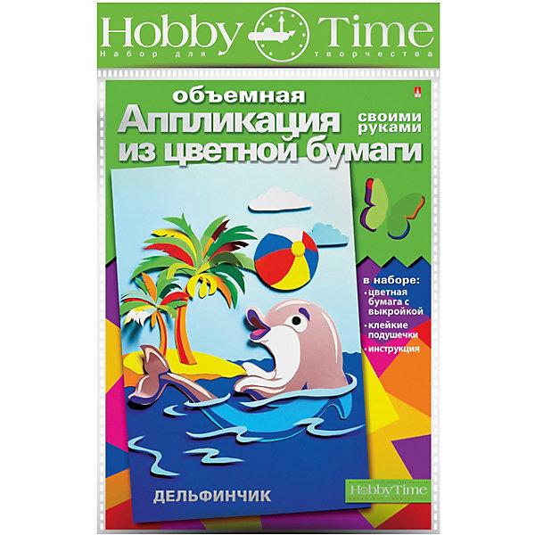 hobby time Объемная аппликация HOBBY TIME Дельфинчик из цветной бумаги