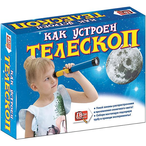 Набор Твои открытия Как устроен Телескоп