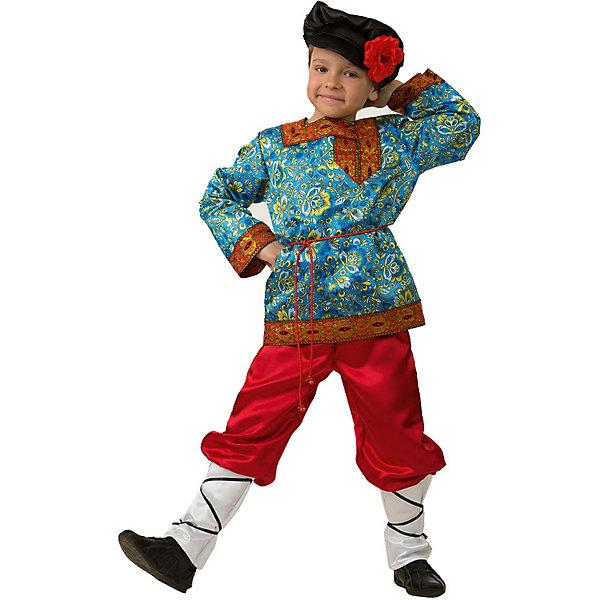 Jeanees Карнавальный костюм Jeanees Иванка сказочный карнавальный костюм jeanees цыплёнок пончик цвет желтый размер 28