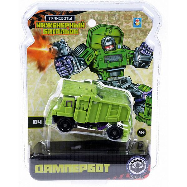 Купить Трансботы 1Toy Инженерный батальон Дампербот, Китай, разноцветный, Мужской