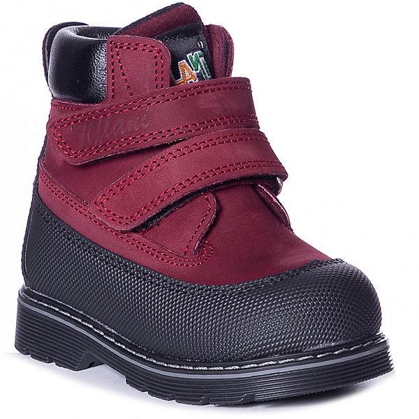 Ботинки Tiflani 12549650