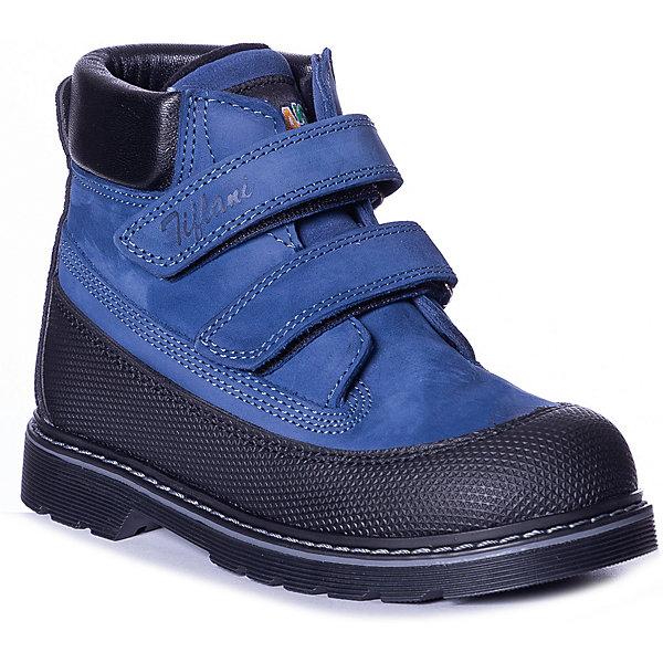 Tiflani Ботинки