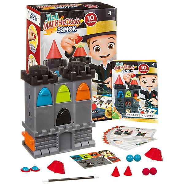Bondibon Подарочный набор Bondibon Мой магический замок Фокусы все цены