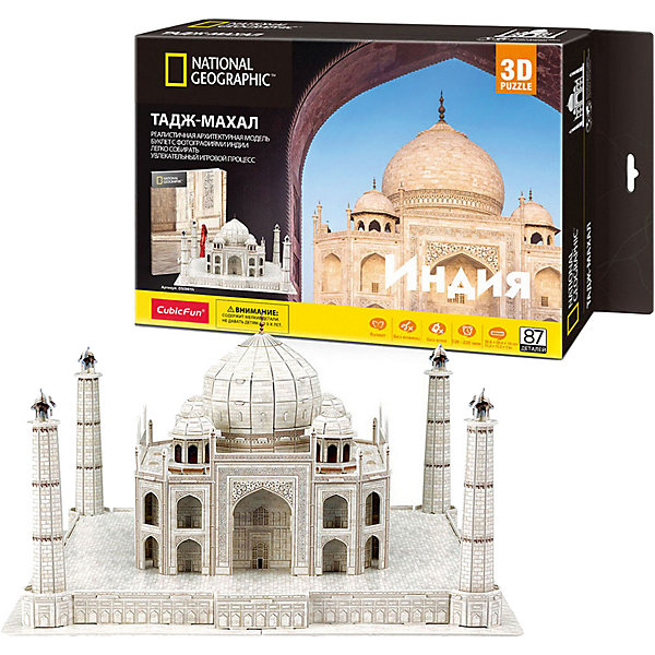CubicFun 3D Пазл Тадж Махал (Индия), 87 деталей