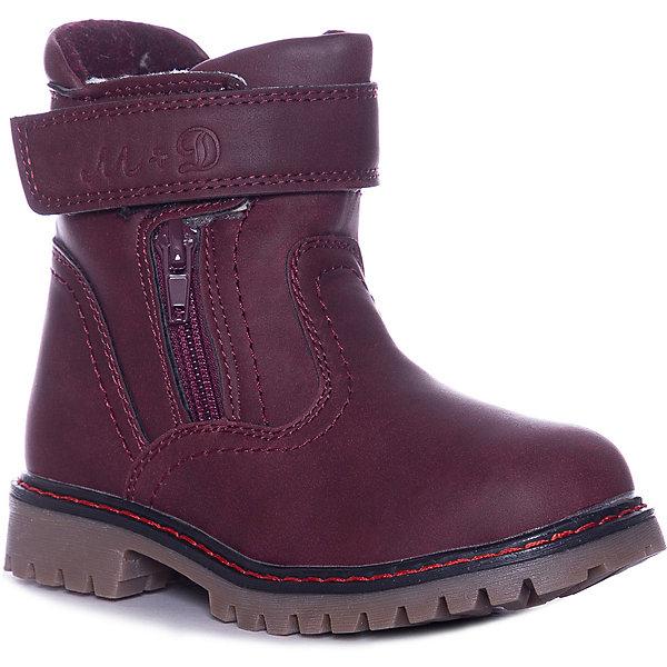 М+Д Утеплённые ботинки