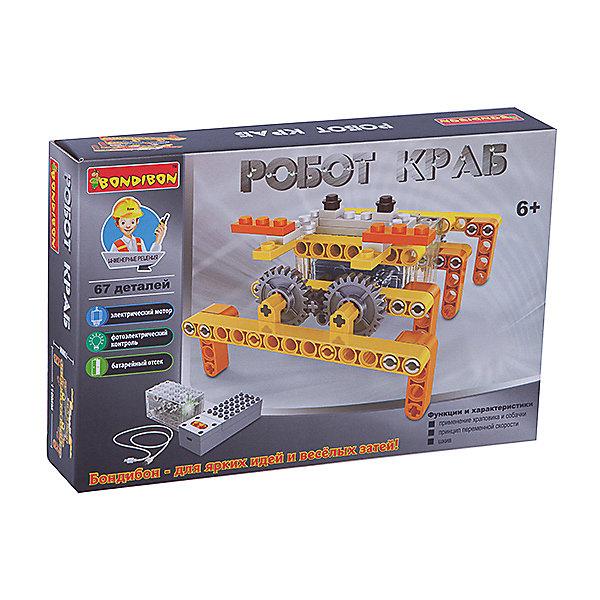 Bondibon Конструктор Bondibon Робот-краб, 67 деталей bondibon робот и самолет 2 в 1 111 деталей разноцветный