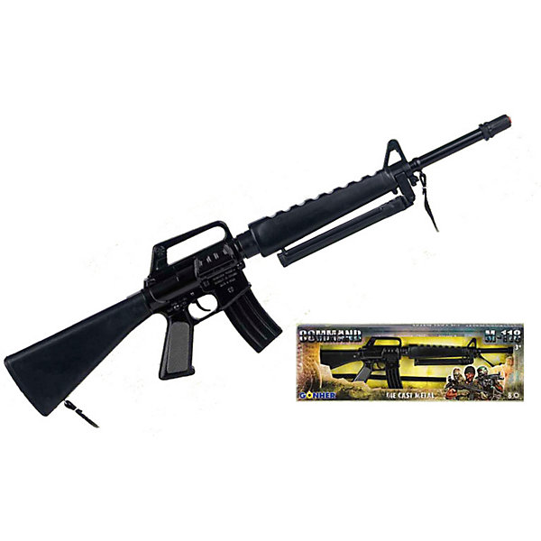 Gonher Штурмовая винтовка на 8 пистонов