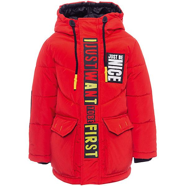 BOOM by Orby Утеплённая куртка Boom by Orby куртка orby