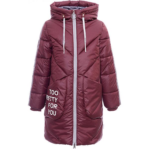 BOOM by Orby Утеплённая куртка Boom