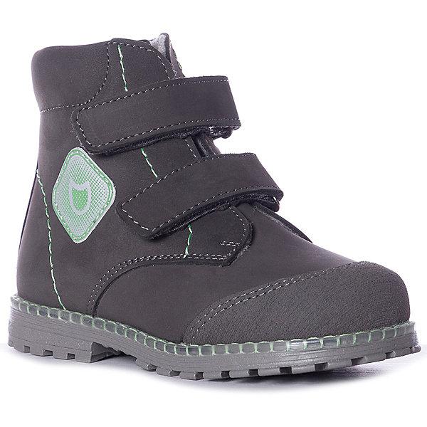 Ботинки Котофей серого цвета