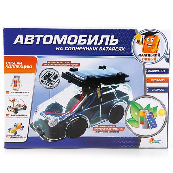 Купить Игровой набор Играем Вместе Автомобиль на солнечных батареях, Играем вместе, Китай, разноцветный, Унисекс