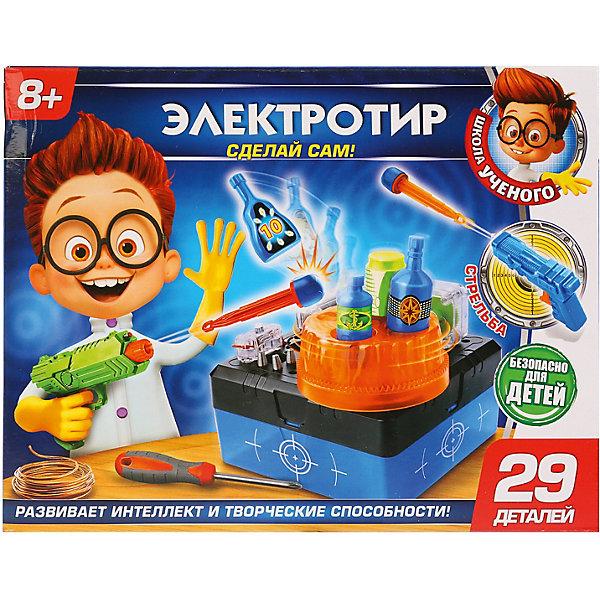 Купить Игровой набор Играем Вместе Школа Ученого электротир, Играем вместе, Китай, разноцветный, Унисекс