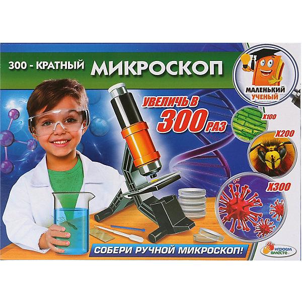 Играем вместе Игровой набор Играем Вместе Микроскоп eastcolight микроскоп mp 450 телескоп 20351 26167