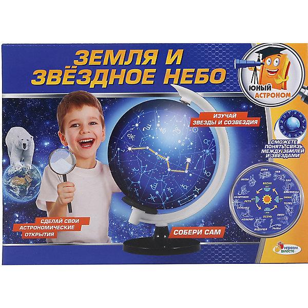 Купить Игровой набор Играем Вместе Земля и звездное небо, Играем вместе, Китай, разноцветный, Унисекс