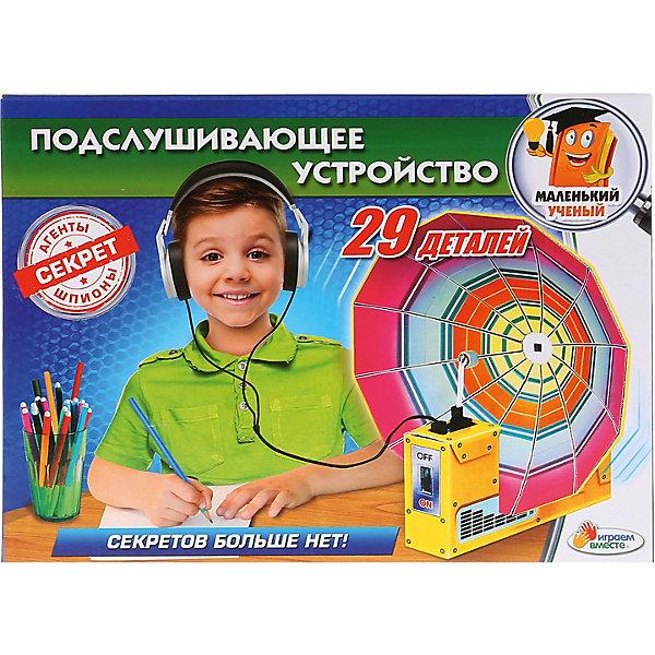 Купить Игровой набор Играем Вместе Подслушивающее устройство, Играем вместе, Китай, разноцветный, Унисекс