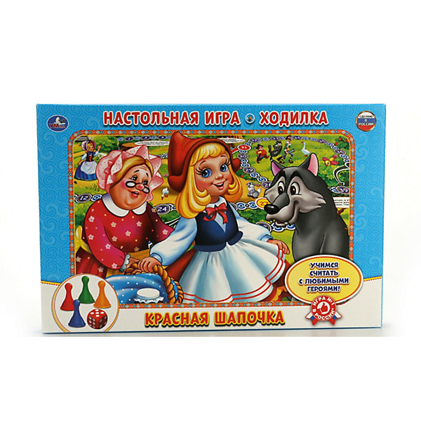 Купить Настольная игра-ходилка Умка Красная шапочка, Россия, Унисекс