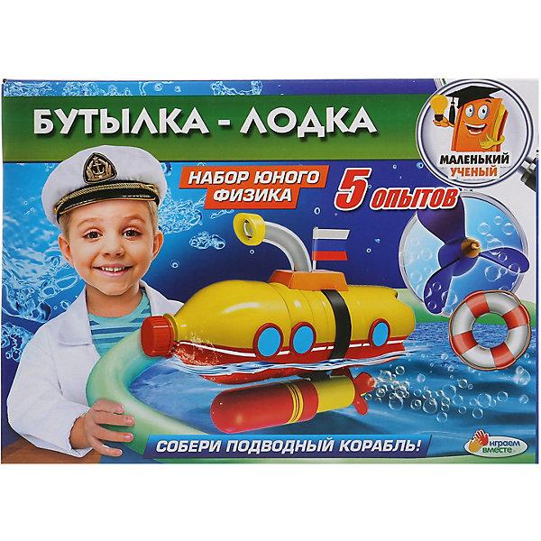 Играем вместе Игровой набор Вместе Подводная лодка