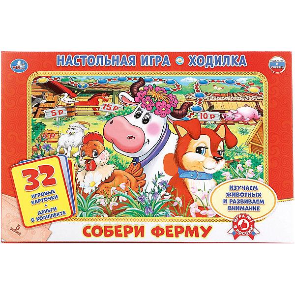 Купить Настольная игра-ходилка Умка Ферма, Россия, Унисекс