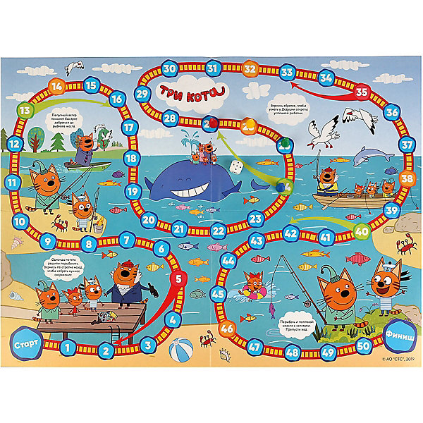 Настольная игра-ходилка Умка Рыбалка, три кота