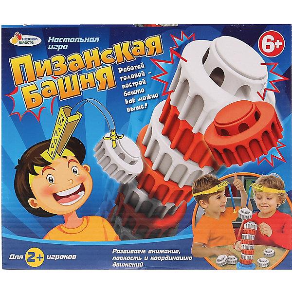 Играем вместе Настольная игра Играем Вместе Пизанская башня играем вместе настольная игра играем вместе брызгающий китенок