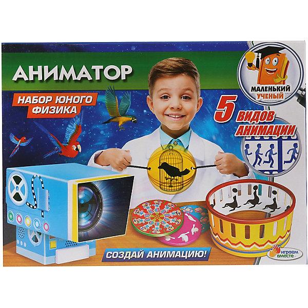 Купить Игровой набор Играем Вместе Аниматор, Играем вместе, Китай, разноцветный, Унисекс
