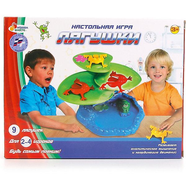 Играем вместе Настольная игра Играем Вместе Лягушки
