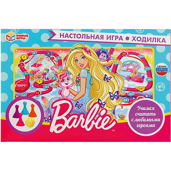Умка Настольная игра-ходилка Умные игры Барби