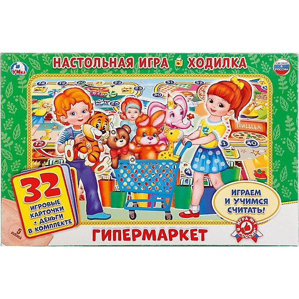 Купить Настольная игра-ходилка Умка Гипермаркет, Россия, Унисекс