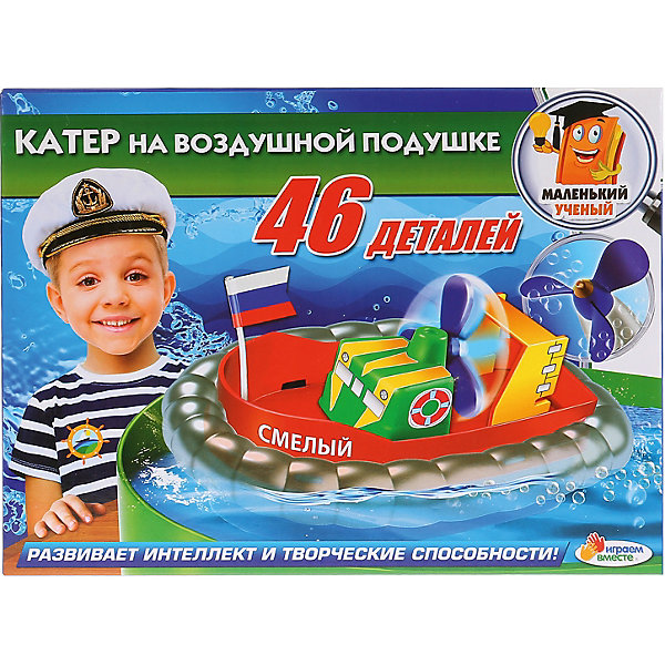 Играем вместе Игровой набор Вместе Катер на воздушной подушке