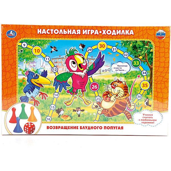 Настольная игра-ходилка Умные игры Возвращение блудного попугая от Умка
