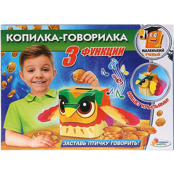 Купить Игровой набор Играем Вместе Копилка-говорилка, Играем вместе, Китай, разноцветный, Унисекс