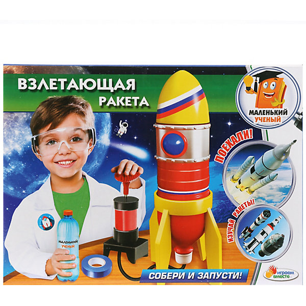 Играем вместе Игровой набор Вместе Взлетающая ракета