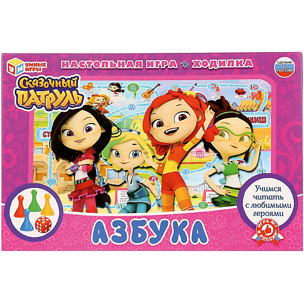 Настольная игра-ходилка Умные игры Азбука, сказочный патруль от Умка