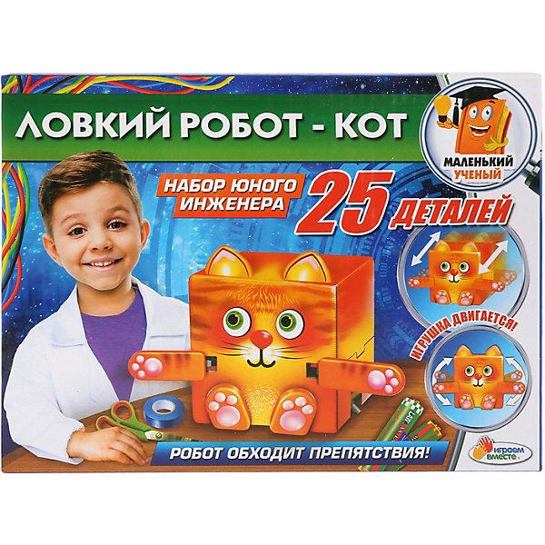 Играем вместе Игровой набор Вместе Ловкий Робот