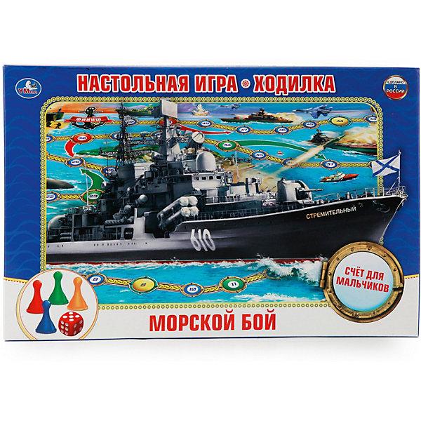 Настольная игра-ходилка Умка Морской бой