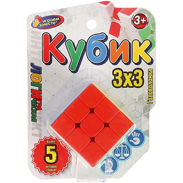 Купить Логическая игра Играем Вместе Кубик 3х3, Играем вместе, Китай, Унисекс