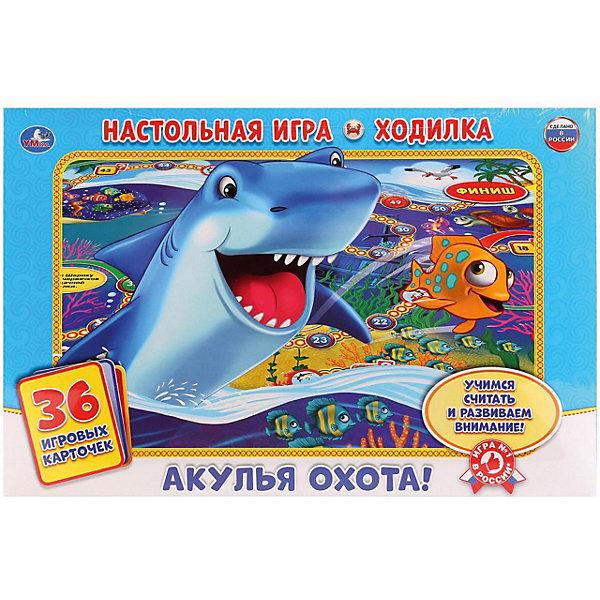 Купить Настольная игра-ходилка Умка Акулья охота, Россия, Унисекс