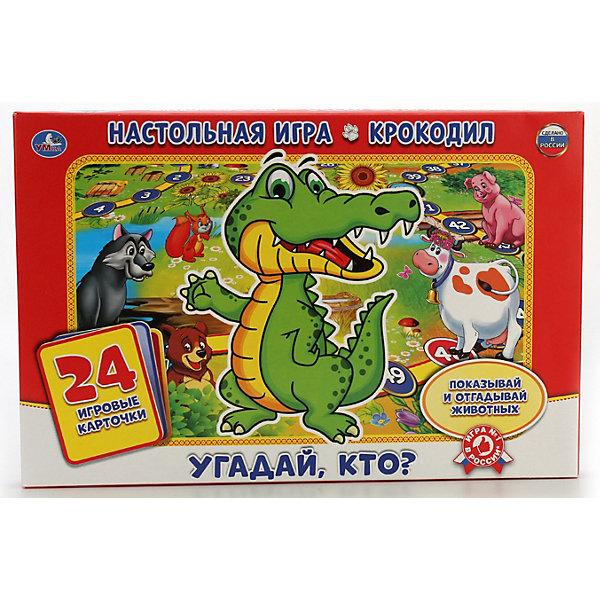 Настольная игра-ходилка Умные игры Крокодил от Умка